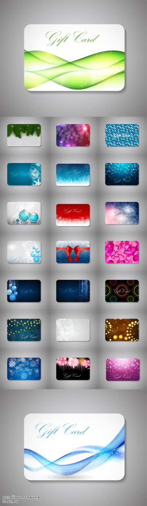 Vector Beautiful Gift Cards