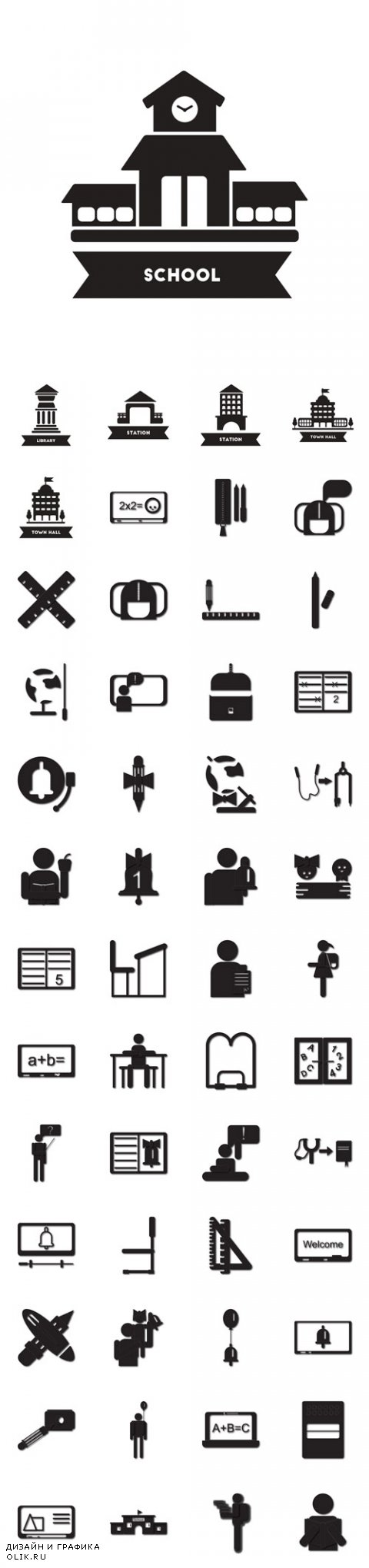 Vector Back to School and Education flat icon in black and white style
