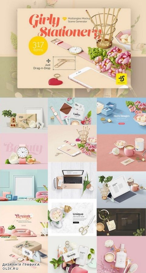 Girly Stationery Mockup Creator - 828059