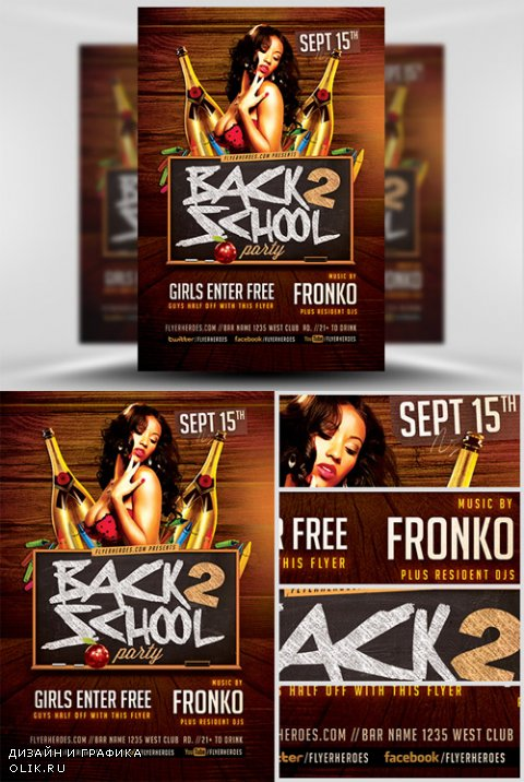 Flyer Template - Back To School Party 8