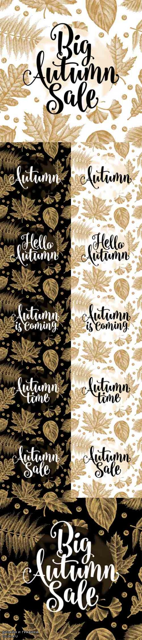 Vector Autumn Sale Calligraphy Phrases on Leaves Background