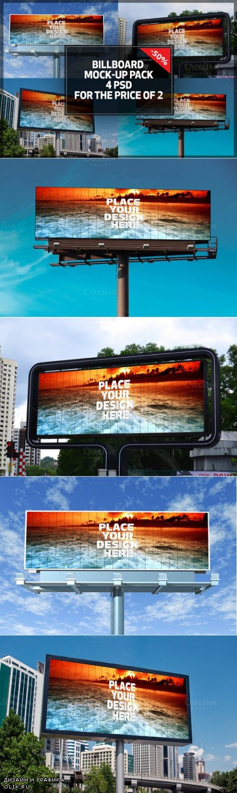 4 Billboard Mock-up Pack N.1 - 863366