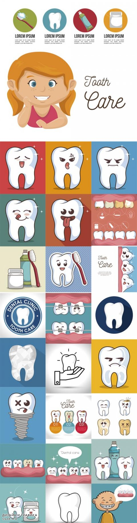 Vector Human Tooth Character Icon Illustration Graphic