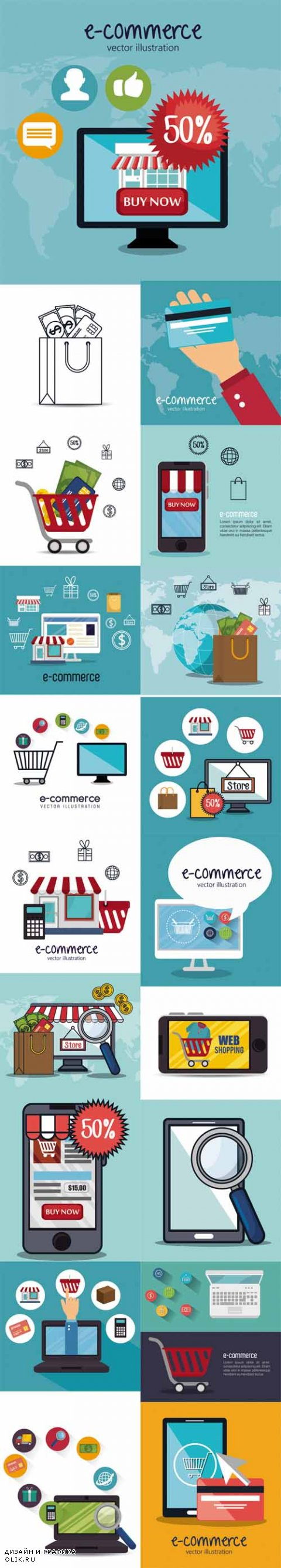 Vector Online Store Marketing Icons