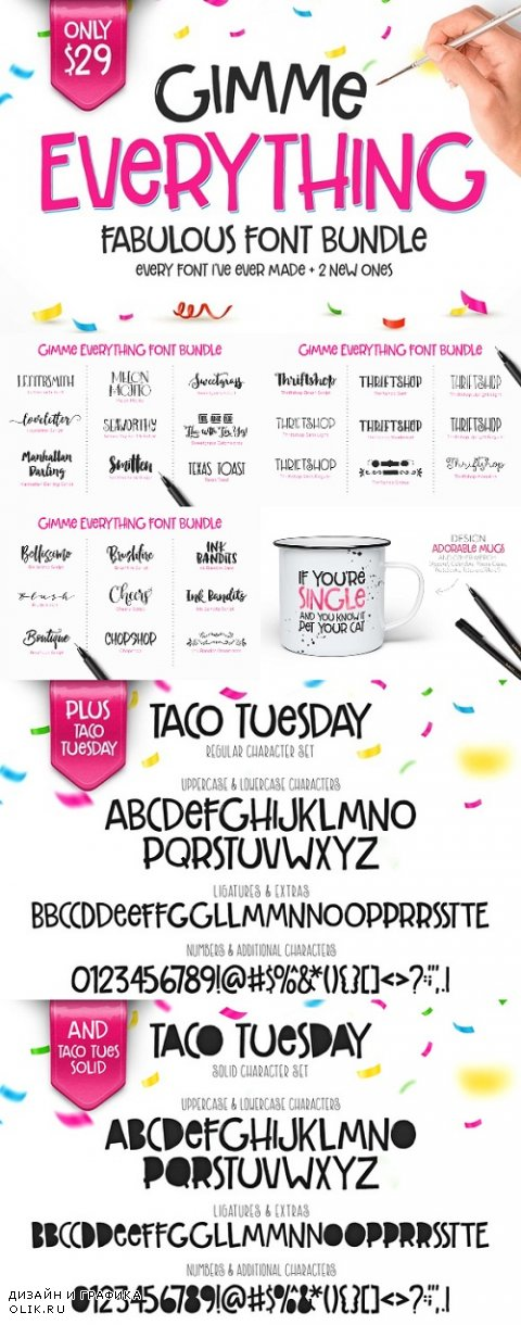 Gimme Everything Font Bundle 837971