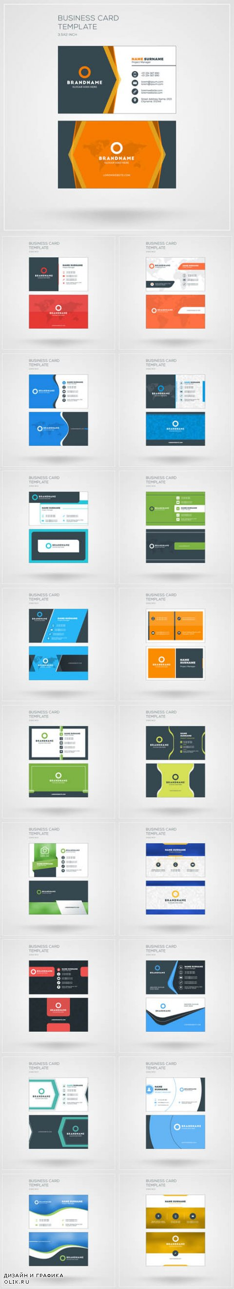 Vector Business Card Templates with Company Logo