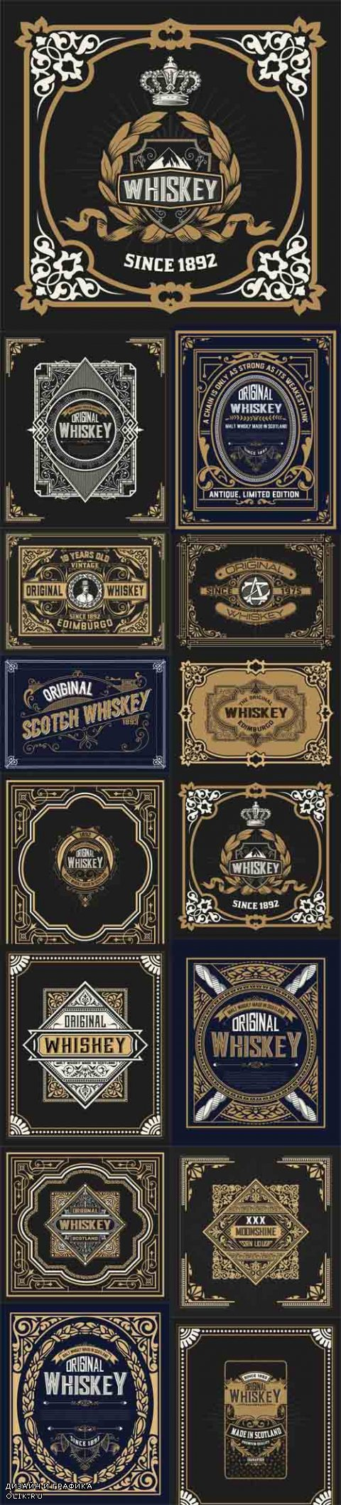 Vector Old label design for Whiskey and Wine label. Restaurant banner