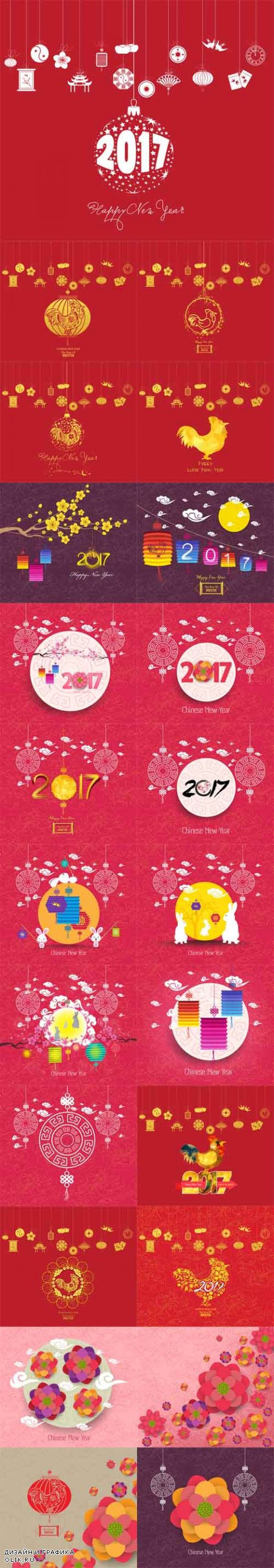 Vector Oriental Chinese New Year 2017