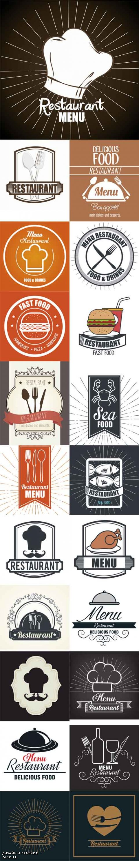 Vector Menu Restaurant Cover Icon Illustration Graphic