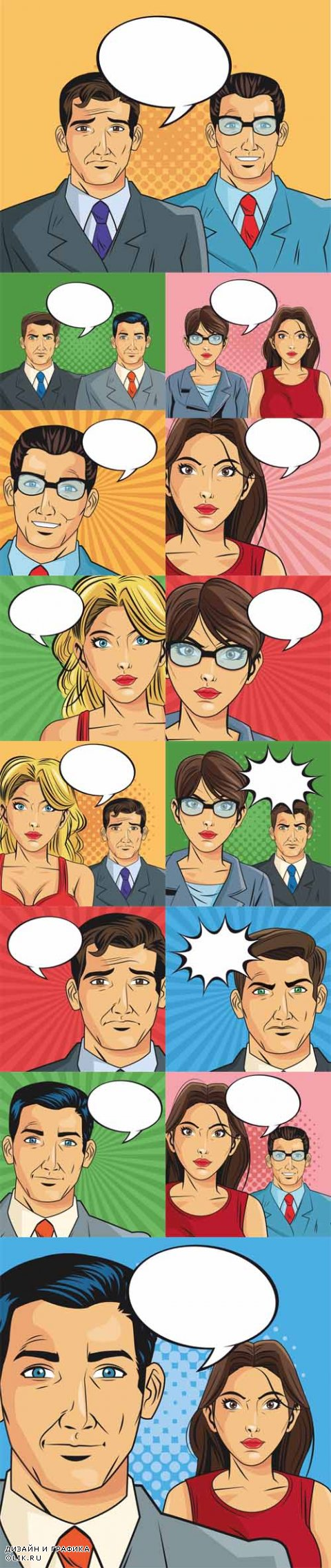 Vector Woman and Businessman with Speach Bubble Pop Art Comic Retro