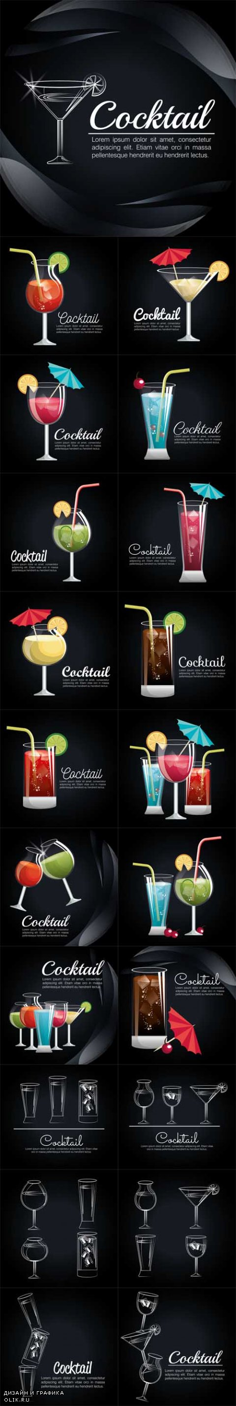 Vector Cocktail Tropical Poster Bar Icon Illustration Design