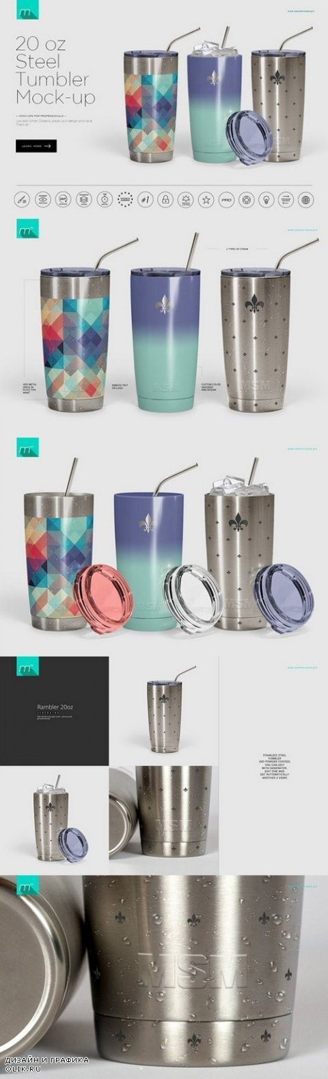 20 oz Stainless Tumbler Mock-up - 863725