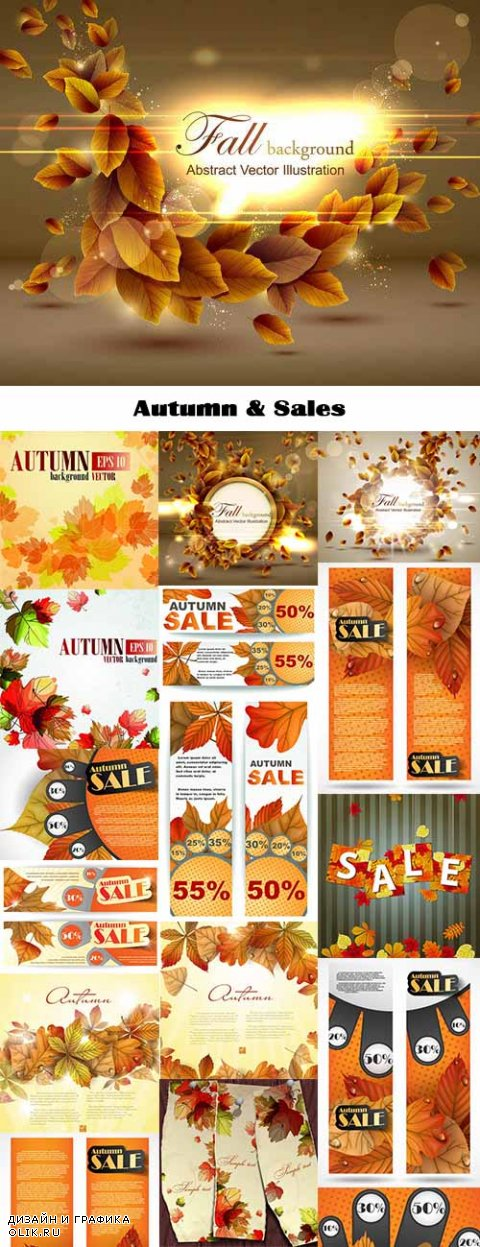 Autumn & Sales 25xEPS