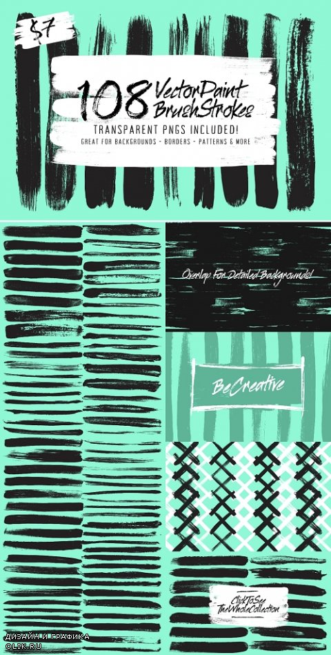 108 Vector Brush Strokes (Plus PNGs) - 796442