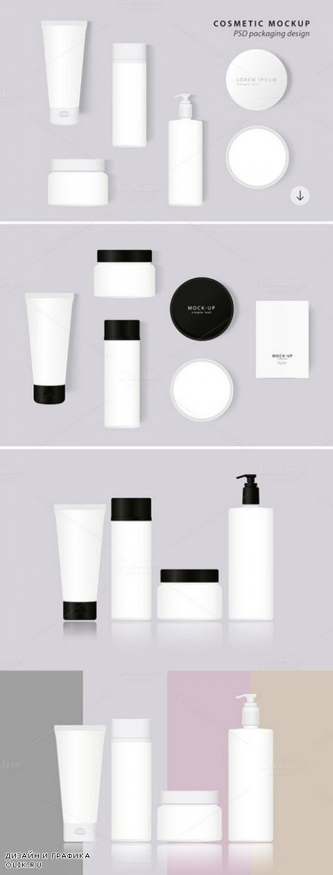 Cosmetic Packaging PSD MockUp -