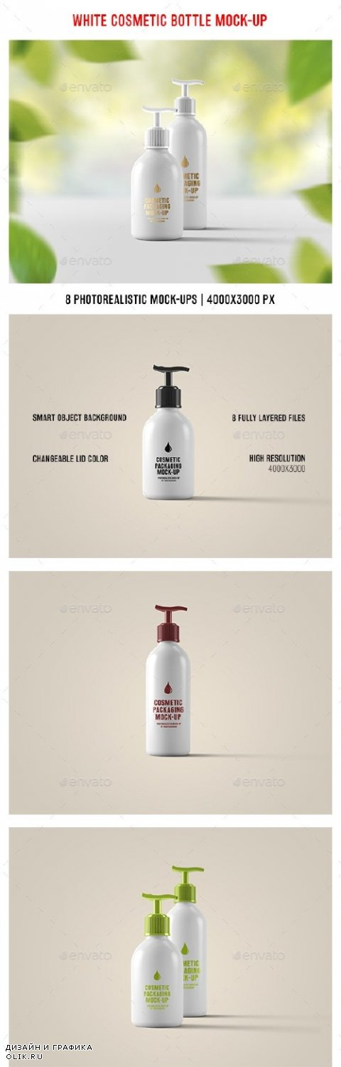 White Cosmetic Bottle Mock-Up - 17492657