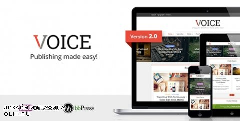 t - Voice v2.1 - Clean News/Magazine WordPress Theme - 9646105