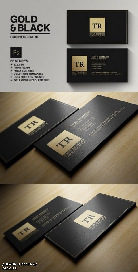 Minimal Gold And Black Business Card - 775691