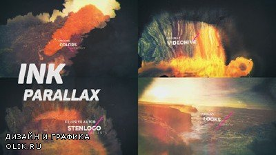 Ink Parallax Slideshow - Project for AFEFS (Videohive)