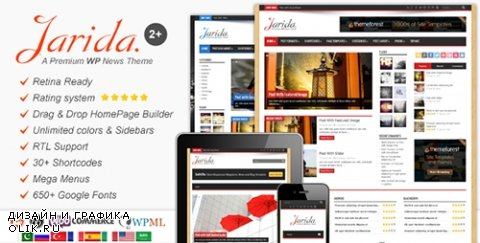 t - Jarida v2.4.3 - Responsive WordPress News, Magazine, Blog - 4309191
