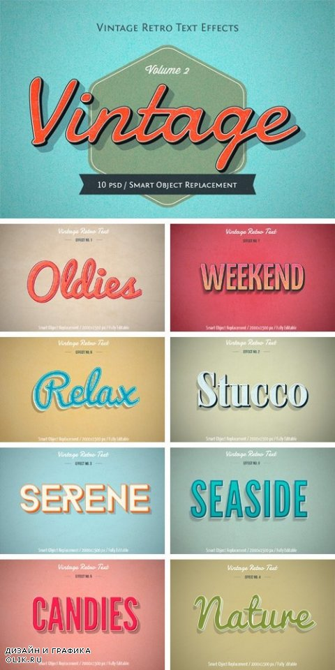 Vintage & Retro Text Effects - 878344
