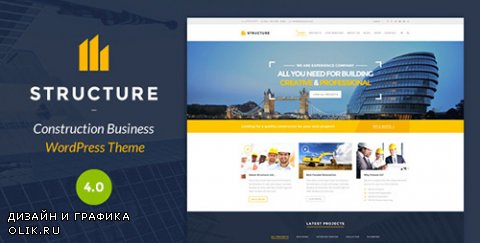 t - Structure v4.0 - Construction WordPress Theme - 10798442