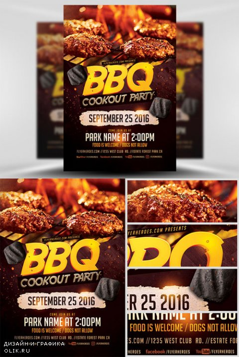 Flyer Template - BBQ Cookout Party