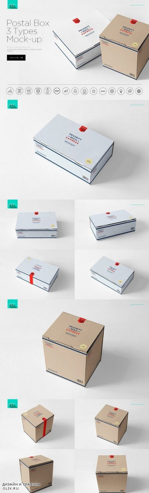 Postal Mailing Box 3 Types Mock-up - 885466
