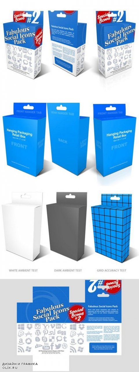 Peggable Retail Box Mockup - 605282