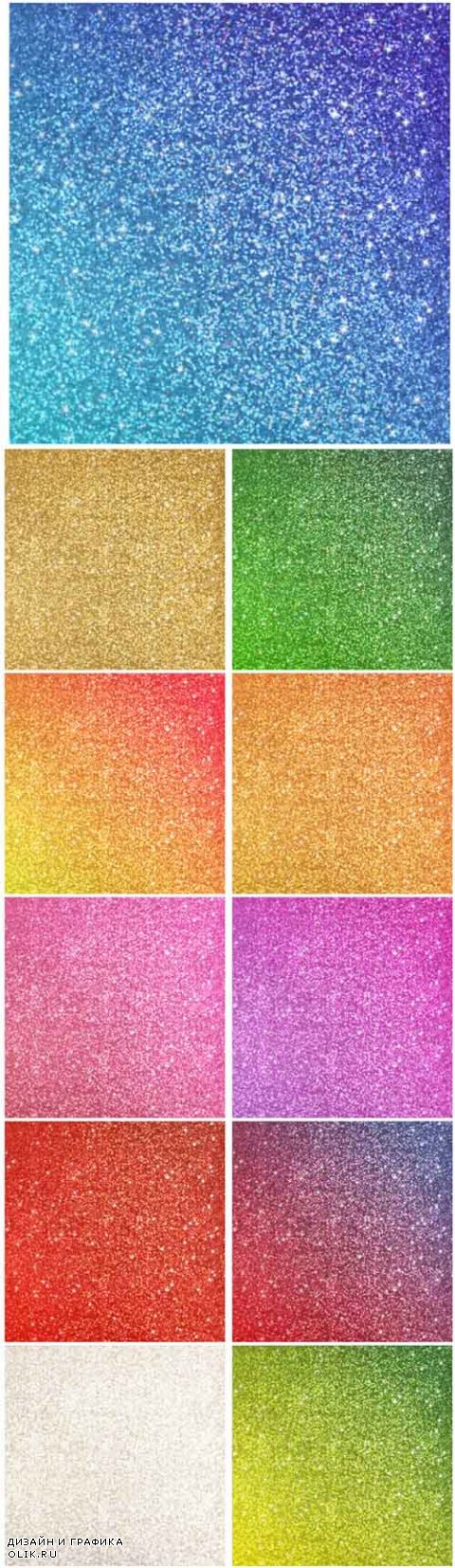 Vector Color Glitter Backgrounds, Shiny Texture