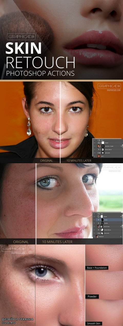 Skin Retouch Photoshop Actions - 895881