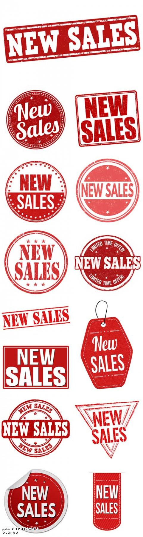 Vector New Sales Stamps