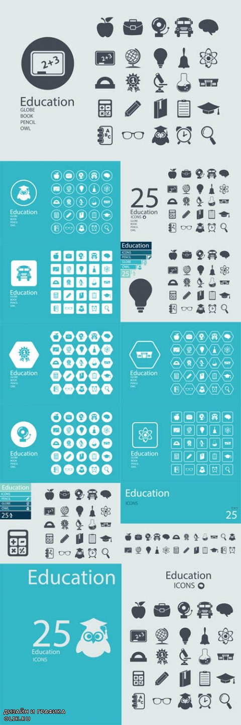 Vector Flat Design Concept Icons for Education