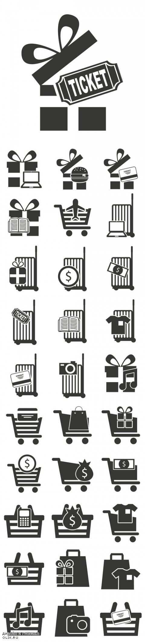 Vector Shopping Commercial Icon Isolated Illustration Design
