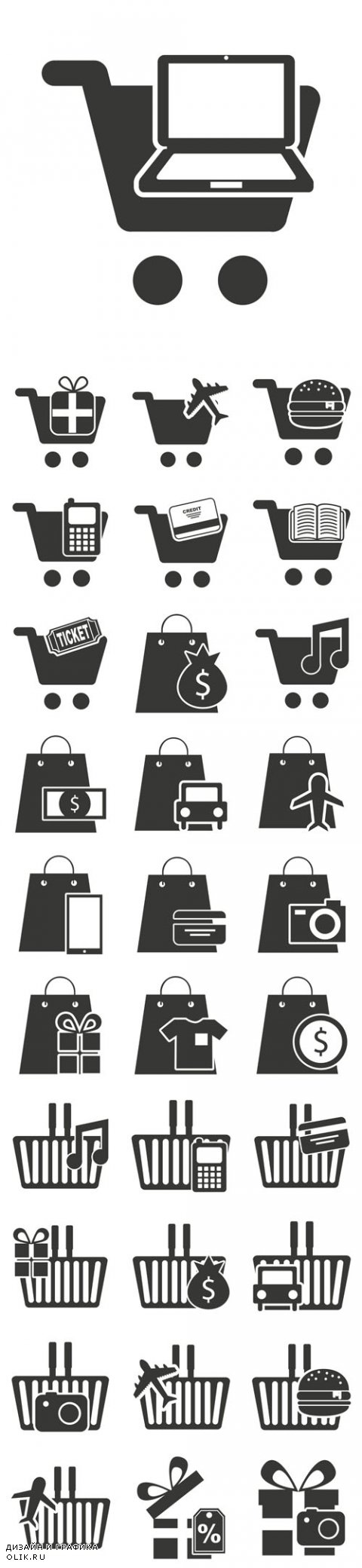 Vector Shopping Commercial Icon Isolated Illustration Design 2