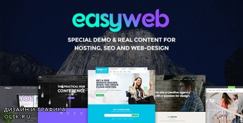 t - EasyWeb v2.0.1 - WP Theme For Hosting, SEO and Web-design Agencies - 14881144