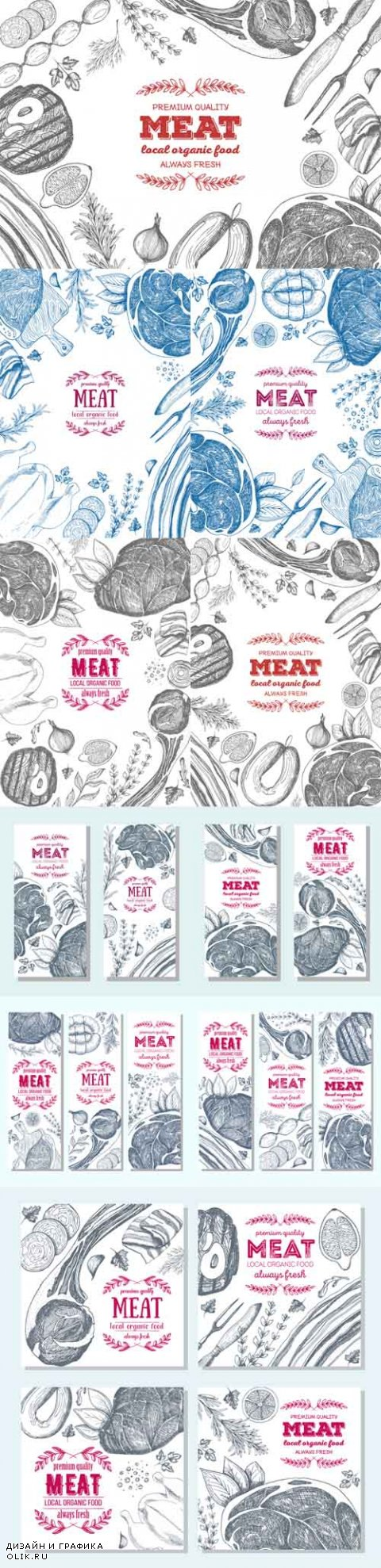 Vector Meat Banners and Frames. Linear Graphic. Vintage Illustrations