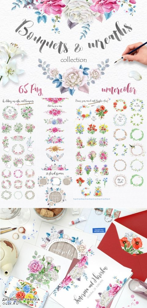 Wreaths and Bouquets collection - 683319