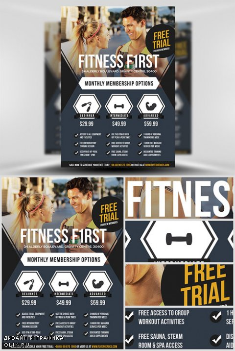 Flyer Template - Fitness First