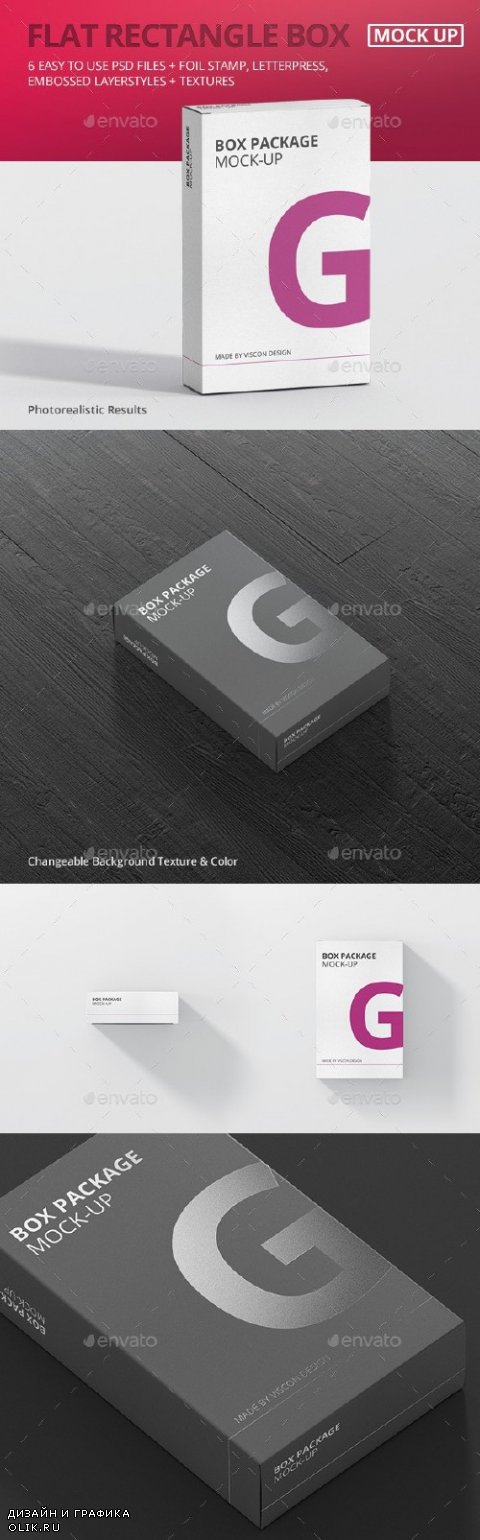 Package Box Mock-Up - Flat Rectangle - 16854796