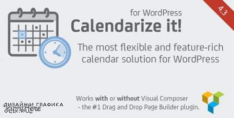 CodeCanyon - Calendarize it! for WordPress v4.3.0.73223 - 2568439