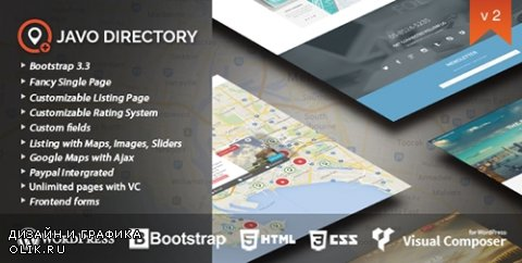 t - Javo Directory v2.3.1 - Wordpress Theme - 8390513