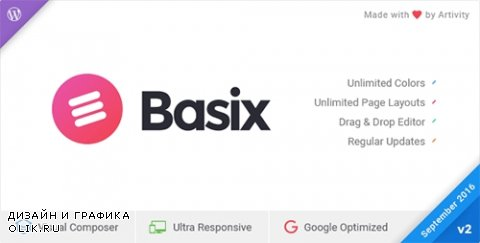 t - Basix v2.0.13 - Responsive WordPress Theme - 8041961