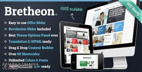 t - Bretheon v2.4 - WordPress Theme - 4001061