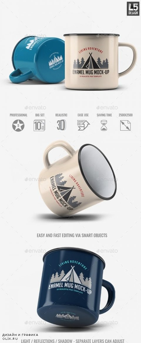 Enamel Mug Mock-Up - 17014201