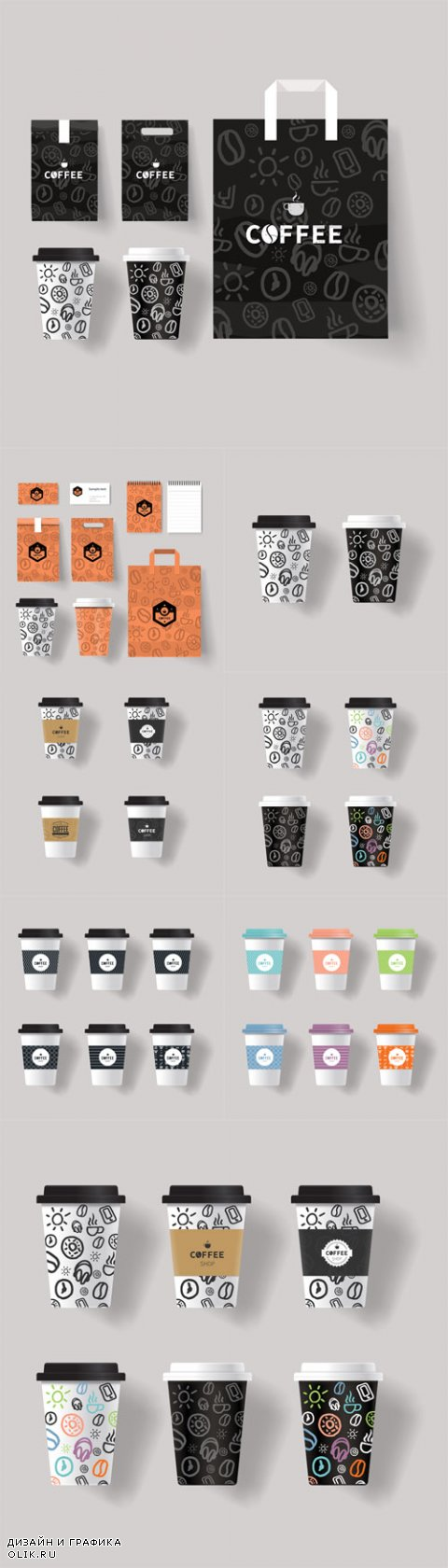 Vector Coffee Shop Branding Mock up with Coffee Cup and Package Design Template