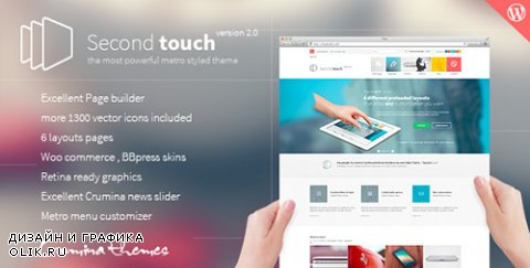 t - Second Touch v1.9 - Powerful metro styled theme - 5681032
