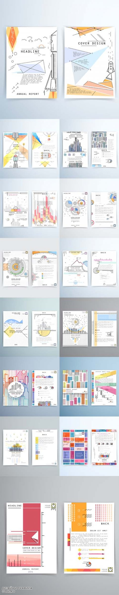 Vector Cover design annual report. Template brochures, flyers, business presentations