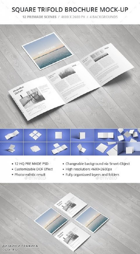Square Trifold Brochure Mock-up - 12777580