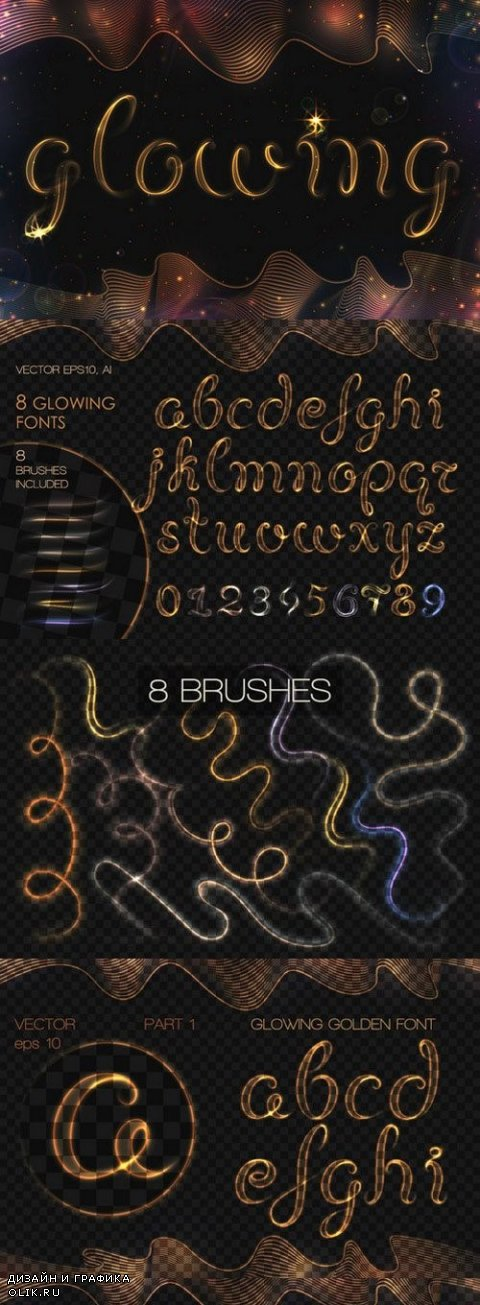 8 GLOWING METAL FONTS / 8 BRUSHES - 911737